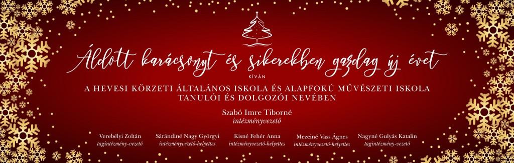Karácsony-üdvözlőlap